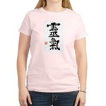 Reiki Symbols Women's Light T-Shirt