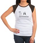 Women's Cap Sleeve T-Shirt : Sizes S,M,L,XL,XXL  Available colors: Black/White,Red/White,Brown/White