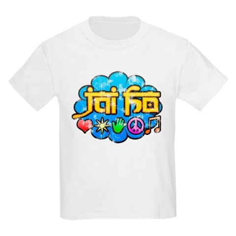Jai Ho Kids Light T-Shirt