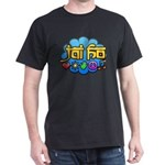 Jai Ho Dark T-Shirt