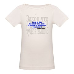 Law is like the shaft of a cart.. Organic Baby T-Shirt