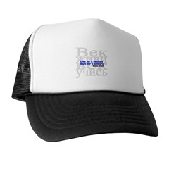 Live for a Century, Learn for a Century Trucker Hat