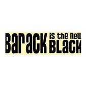 Barack the New Black 42x14 Wall Peel