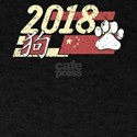 Chinese New Year Clothes Dog Chinese New Y T-Shirt